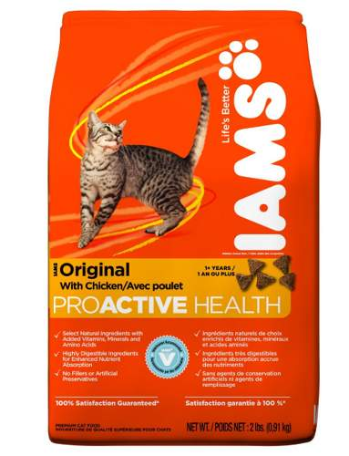 image of iams chicken